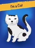 Вектор шаржа кота сидя, вектор кота, милый кот Стоковое Изображение RF