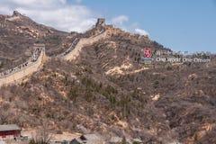 Великая Китайская Стена Китая и Олимпиады подписывают, Пекин стоковое изображение rf