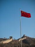 Великая Китайская Стена флага фарфора Стоковое Изображение