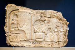 ВЕЛИКОБРИТАНСКИЙ МУЗЕЙ - вавилонские камни границы, 1125-1104 ДО РОЖДЕСТВА ХРИСТОВА, Sippar южный Ирак Стоковое Изображение RF