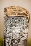 ВЕЛИКОБРИТАНСКИЙ МУЗЕЙ - восстановление ` s короля Esahaddon Вавилона, призмы глины и памятника s каменного, 680-669 ДО РОЖДЕСТВА Стоковое Фото
