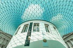 великобританский музей london Стоковое Фото