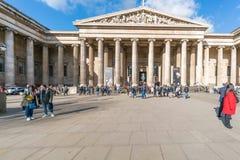 великобританский музей london Стоковое Изображение