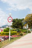 Велосипеды знака не позволены двинуть стоковые фотографии rf