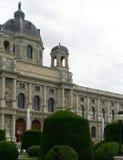 Вена Австрии attractor Стоковая Фотография
