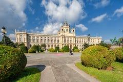 ВЕНА, АВСТРИЯ - 7-ОЕ ОКТЯБРЯ 2016: Мария Theresien Platz она названа в честь императрицы Марии Терезы вена Австралии национально стоковые фотографии rf