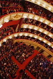 вена оперы дома Стоковые Фото