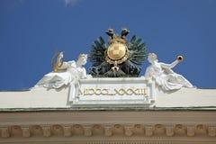 Вена. Пальто рукояток на фасаде Стоковая Фотография RF