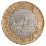 Венгерская монетка Стоковые Изображения RF