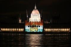венгерский парламент Стоковая Фотография RF