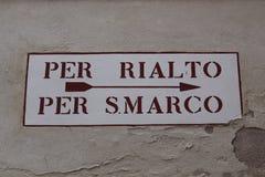 Венецианский знак Стоковая Фотография RF