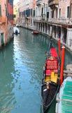 Венеция Италия путь воды Стоковые Фотографии RF
