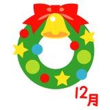 Венок рождества, декабрь в японце иллюстрация штока