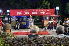 Вентиляторы оперы обочины придают квадратную форму в провинции Шэньси, Китае стоковое изображение rf