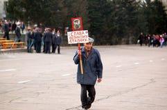 вентилятор stalin Стоковые Фото