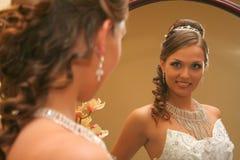 венчание платья невесты Стоковое Фото
