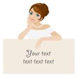 венчание приглашения карточки Иллюстрация вектора