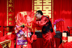 Китайское венчание Стоковая Фотография
