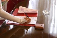 венчание церемонии официальное Стоковые Фото