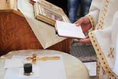 венчание церков правоверное Стоковое Фото