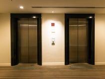 2 двери лифта Стоковое Фото