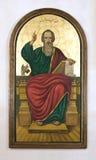 Вероисповедная икона стоковое изображение