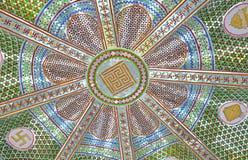 Вероисповедная конструкция сделанная из стекла Стоковые Изображения