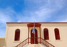 вероисповедное флага здания греческое старое Стоковые Изображения