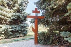 Вероисповедный крест стоковое фото rf