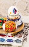 Вероисповедное пасхальное яйцо покрасило акварель Стоковая Фотография RF