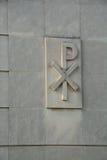 Вероисповедный символ Стоковое Фото