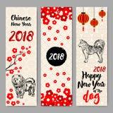 Вертикальной знамена нарисованные рукой установленные с китайским Новым Годом 2018 Стоковая Фотография RF