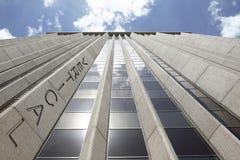 вертикаль управления Стоковые Изображения RF