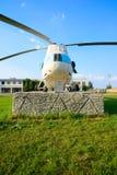 Вертолет символ авиапорта Uktus Стоковые Изображения