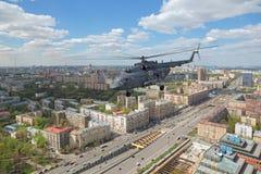 Вертолет Mi-8 Стоковая Фотография RF