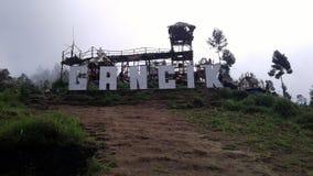 Верхняя часть холма Gancik стоковые фотографии rf