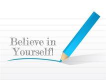 Верьте в себе дизайну иллюстрации Стоковое Изображение RF