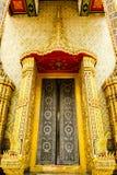 дверь золотистая стоковое фото rf