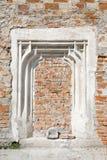 дверь immured стоковое изображение rf