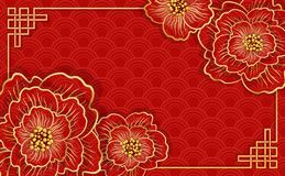 Happy Chinese new year. Traditional Chinese red banner stock photography