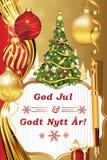 Веселое рождество и С Новым Годом! - золотая поздравительная открытка на норвежском бесплатная иллюстрация