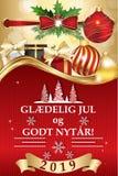 Веселое рождество и С Новым Годом! - красная и золотая поздравительная открытка на датском бесплатная иллюстрация