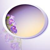 Весна цветет карточка шаблона приглашения Стоковая Фотография