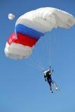 Весьма parachutist спорта Стоковые Изображения