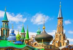 Весь висок вероисповеданий в Казани, России Стоковая Фотография