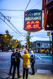 Вечер Чайна-тауна, Ванкувер стоковое фото rf