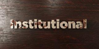 Ведомственное - grungy деревянный заголовок на клене - 3D представило изображение неизрасходованного запаса королевской власти Стоковое фото RF