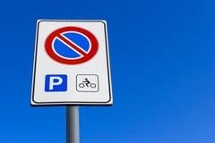 Велосипедист паркуя только стоковое фото