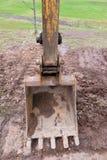 Ведро Backhoe стоковое фото rf