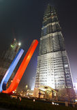 взгляд башни ночи jin mao Стоковое Изображение